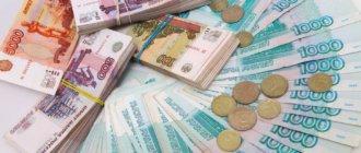 Какой банк выбрать. Самая эффективная валюта для депозитов.