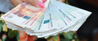 Как и где можно взять один миллион рублей в кредит