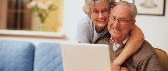 Как взять быстрые кредиты для пенсионеров