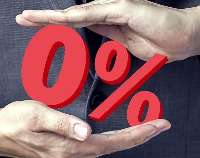 Взять Кредит в банке без процентов в режиме онлайн без отказа