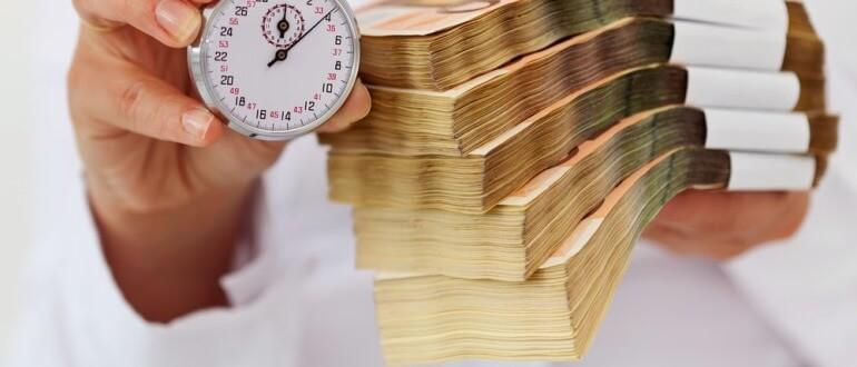 Как правильно выбрать кредит в России с максимальной выгодой