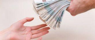 Что нужно знать о кредитах?