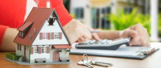 программа ипотечного кредитования учителей в России
