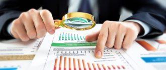 Информационный обзор о том, что такое среднесрочный кредит