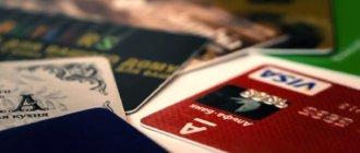 Как получить кредитную карту Альфа Банка и оформить её