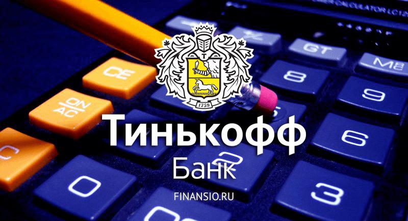 онлайн калькулятор по кредиту наличными кредит стар вход в личный кабинет займ вход в личный кабинет