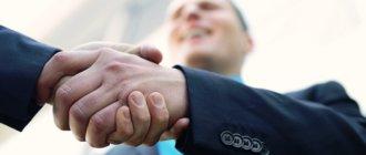 Юридическая и финансовая помощь должникам по кредитам