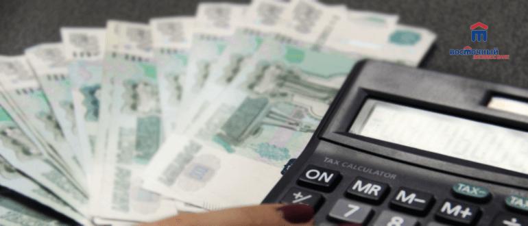 Кредитный калькулятор восточный экспресс банк рассчитать кредит