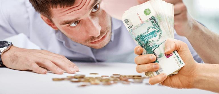 Взять в кредит 60 000 рублей