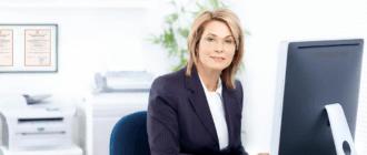 Основные документы для оформления кредита юридическим лицам