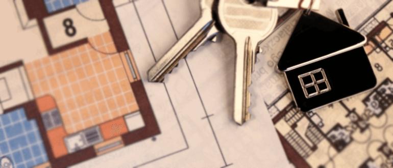 Кредит на улучшение жилищных условий в банках (ипотека и другие программы)