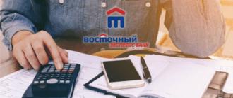 Как в организации Восточный Экспресс банк узнать задолженность по кредиту